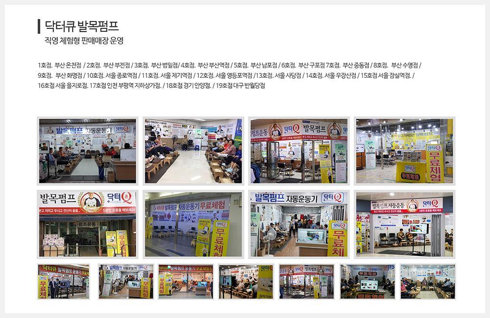 04_shop1_234624.jpg